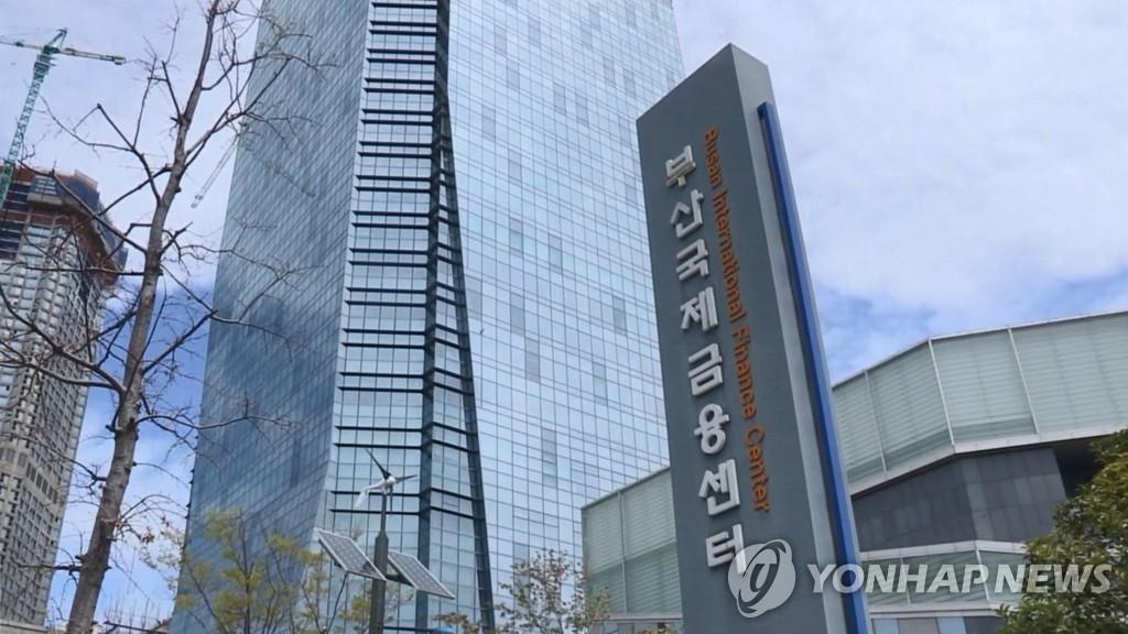 부산국제금융센터 전경