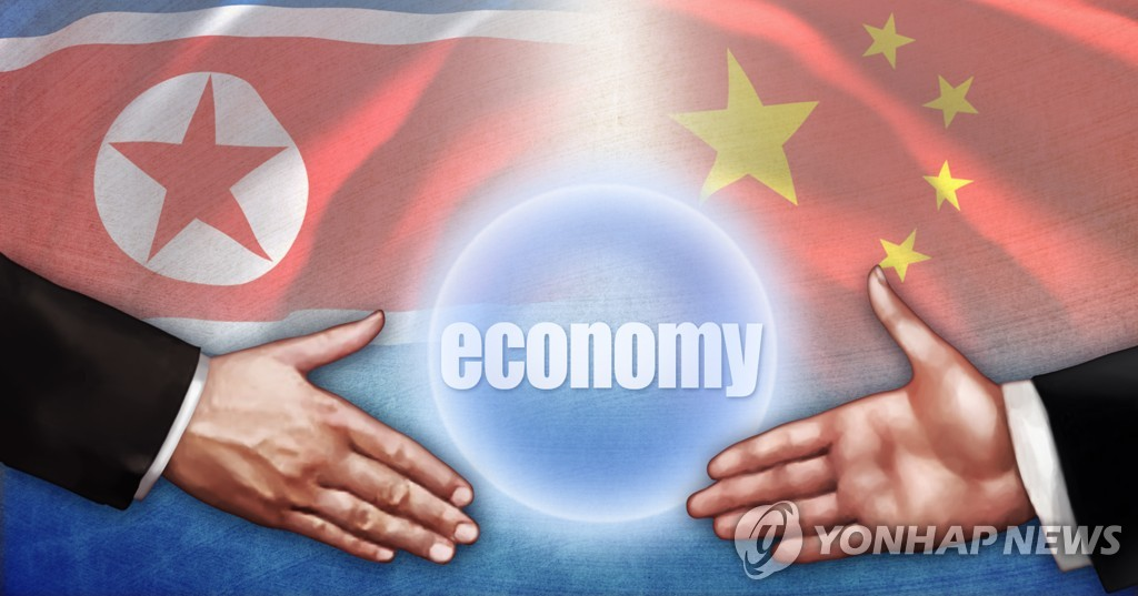 N. Korea's trade with China down 67 pct amid pandemic - 1