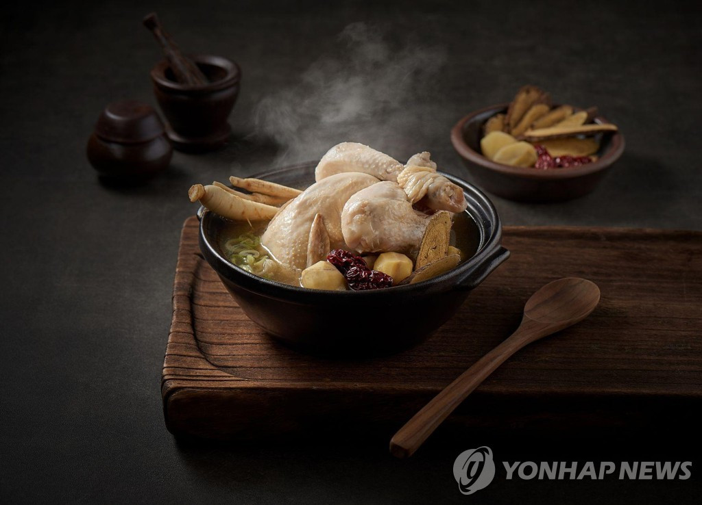 "Shown in this photo provided by Lotte Mart, a South Korean supermarket chain, shows a bowl of traditional chicken soup, or ""samgyetang."" (PHOTO NOT FOR SALE) (Yonhap)"