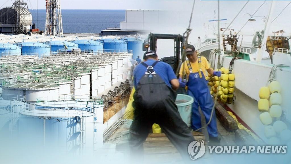 """""""日 원전 오염수 방류 시 동해 수산물 안전 우려"""" (CG)"""