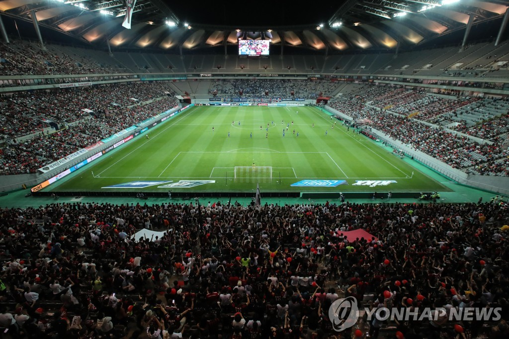 This file photo provided by the K League on Aug. 23, 2019, shows Seoul World Cup Stadium in Seoul, home of the K League club FC Seoul. (PHOTO NOT FOR SALE) (Yonhap)