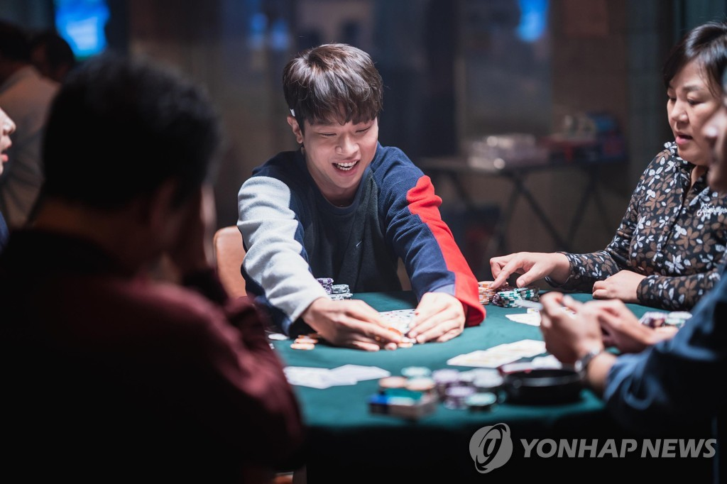 "This image provided by Lotte Entertainment shows a scene from ""Tazza: One Eyed Jack."" (PHOTO NOT FOR SALE) (Yonhap)"