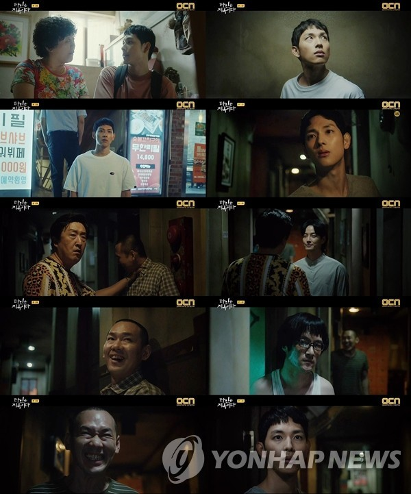 "This combined image, provided by OCN, shows scenes from horror thriller ""Strangers From Hell."" (PHOTO NOT FOR SALE) (Yonhap)"