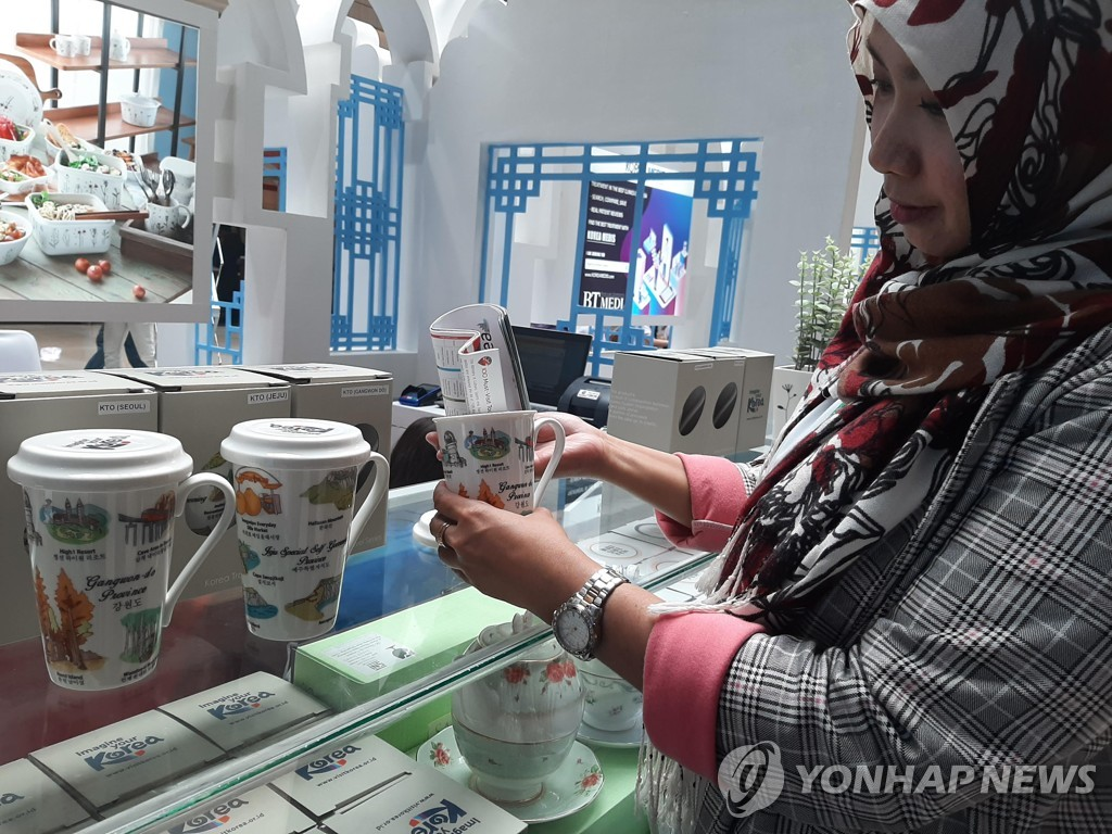 A cup showing Korean tourist attractions is displayed at a Muslim Friendly Korea Festival held by the Korea Tourism Organization in Jakarta, Indonesia, on Sept. 8, 2019. (Yonhap)