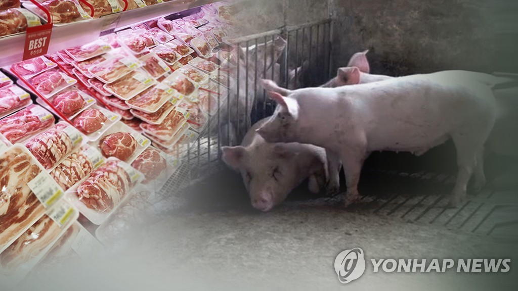 S. Korea's pork exports to remain intact despite ASF: ministry - 1