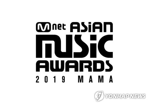 BTS joins lineup of 2019 MAMA in Nagoya