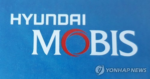 Hyundai Mobis Q3 net gains 29 pct on demand for electric car parts