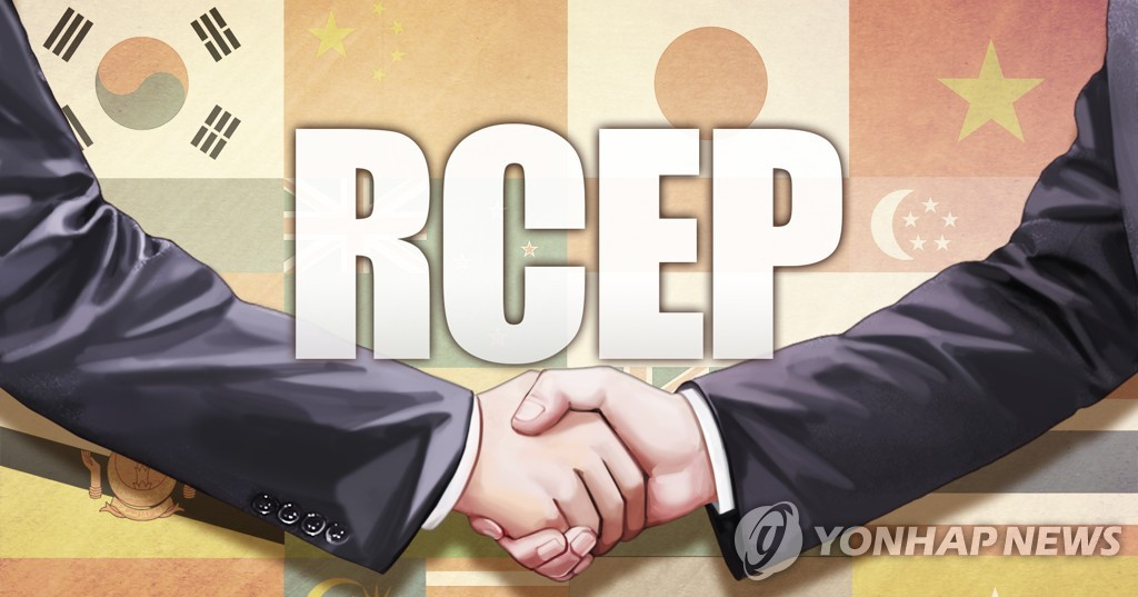 (4th LD) S. Korea signs RCEP trade pact after summit with 14 partner nations - 3