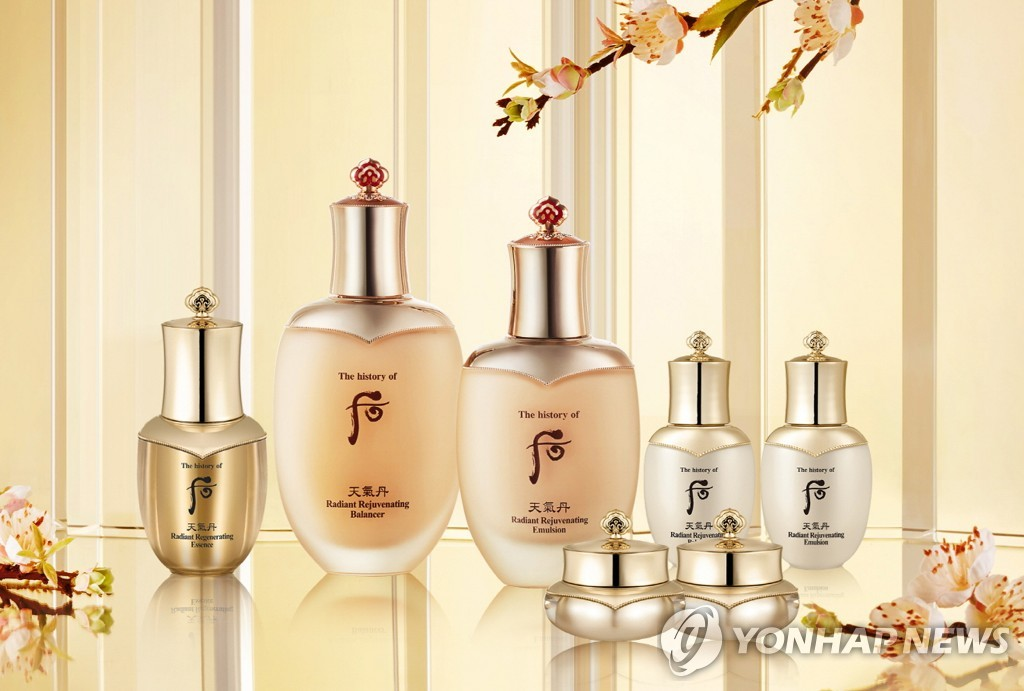 This undated photo, provided by LG Household & Health Care, shows the company's high-end skin care lineup -- the History of Whoo. (PHOTO NOT FOR SALE) (Yonhap)