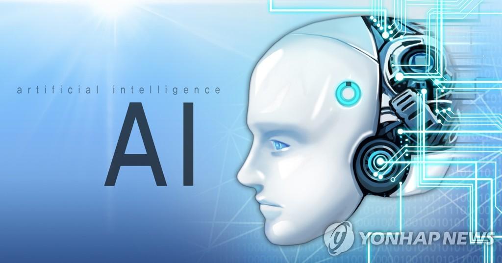 AI (인공지능) (PG)