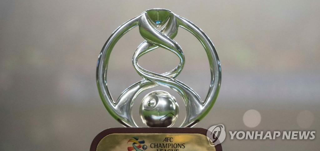 AFC 챔피언스리그 우승 트로피