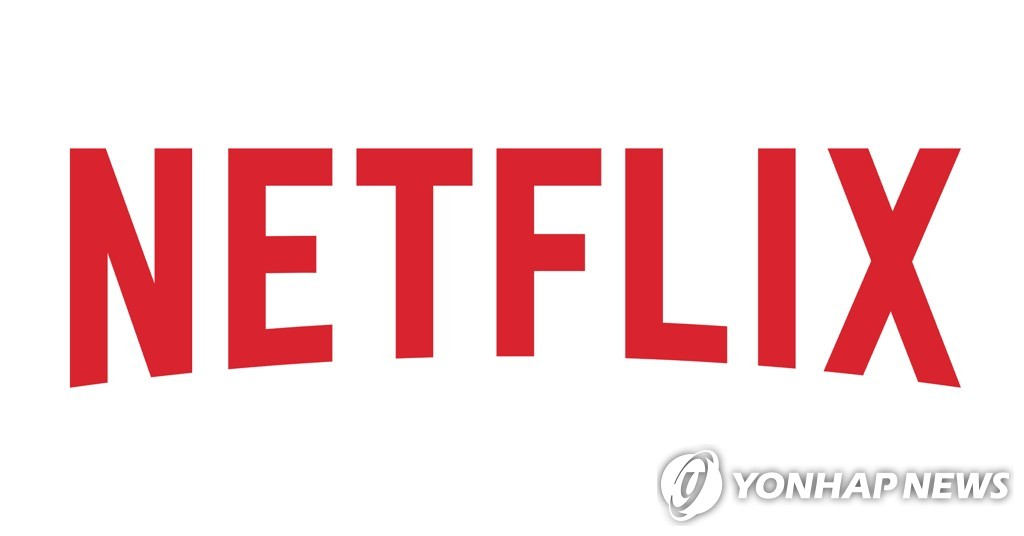Netflix Inc.'s logo is shown in this undated file photo provided by the company. (PHOTO NOT FOR SALE) (Yonhap)