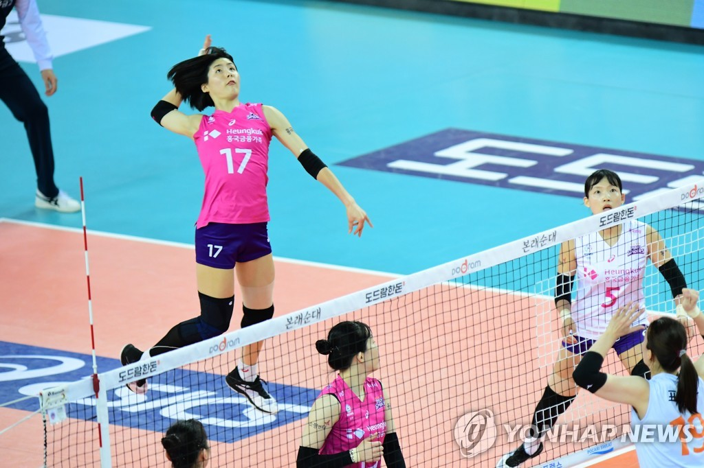 This file photo, provided by the Korean Volleyball Federation on March 2, 2020, shows Lee Jae-yeong of the Heungguk Life Insurance Pink Spiders in action in a V-League match. (PHOTO NOT FOR SALE) (Yonhap)