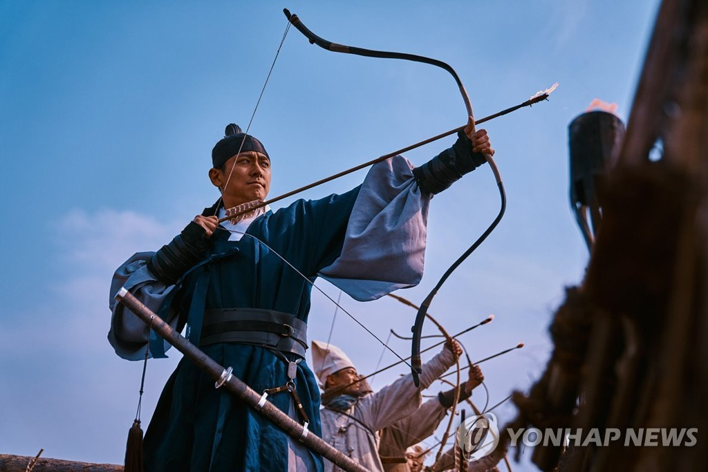 "A scene from the second season of ""Kingdom,"" provided by Netflix (PHOTO NOT FOR SALE) (Yonhap)"