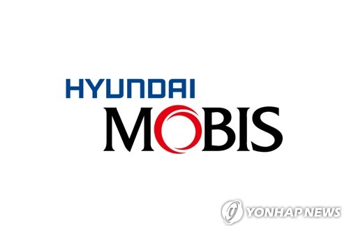 Hyundai Mobis to invest 1 tln won in R&D projects this year