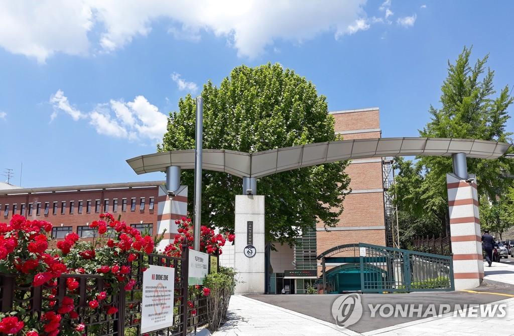 서울과학고등학교