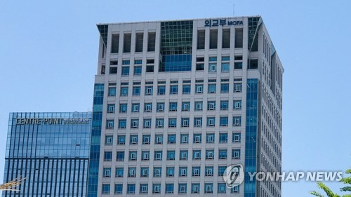 Foreign ministry denies report linking S. Korea-Japan ties to U.S. policy on N.K.