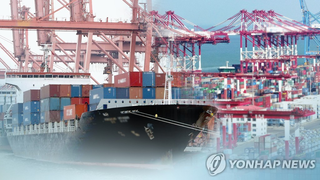 Korea's June exports tipped to drop 9 pct amid pandemic: poll - 1