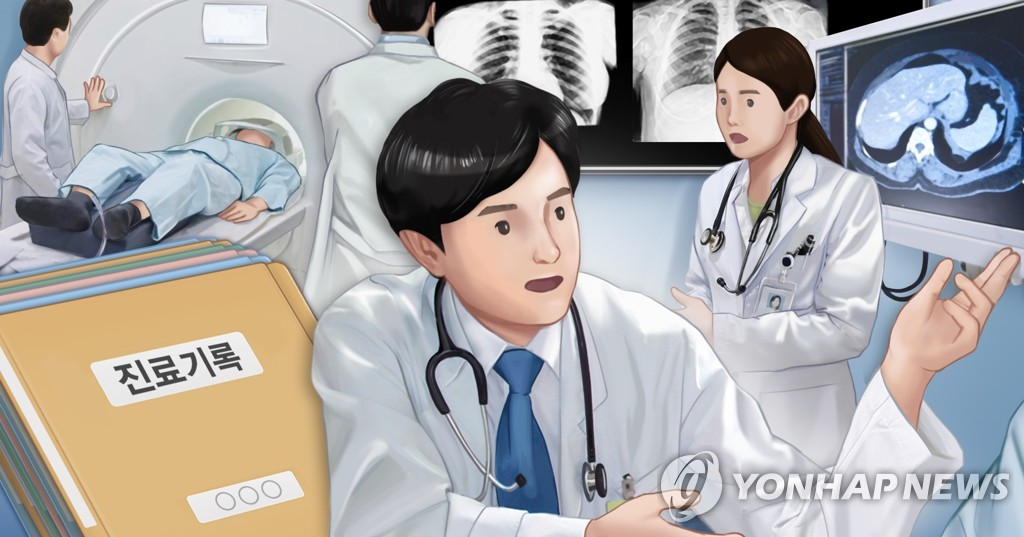 병원 진료ㆍ진찰 (PG)