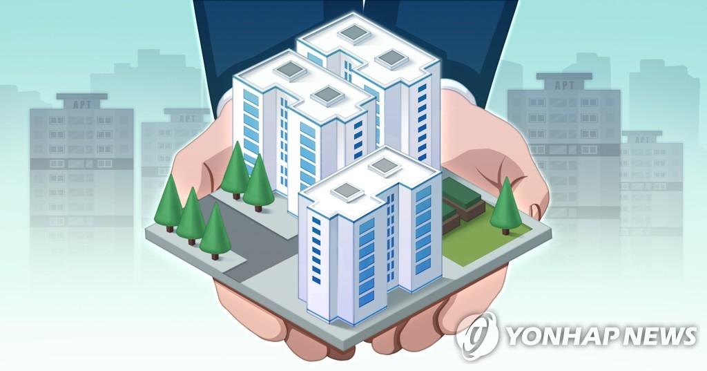 공공임대주택 공급 (PG)
