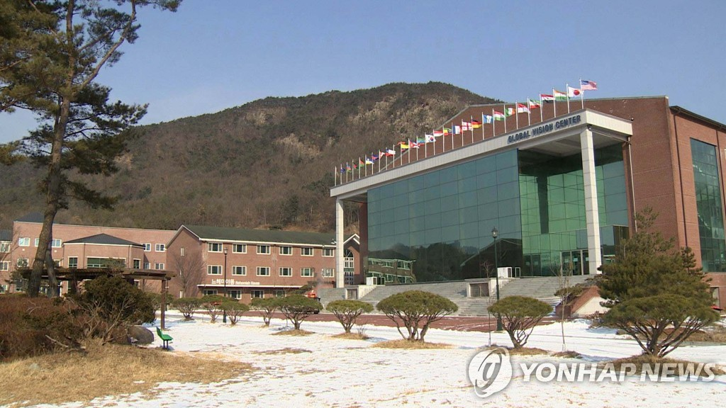This file photo provided by Yonhap News TV shows the BTJ Center for All Nations complex, an evangelical church facility in Sangju, 270 kilometers southeast of Seoul. (Yonhap)