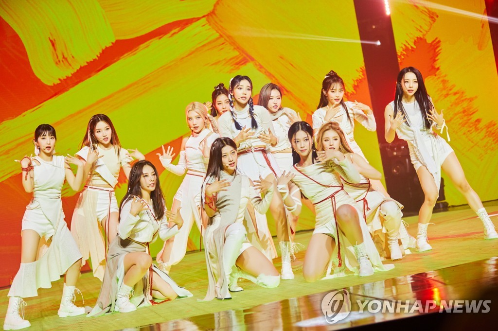 This file photo, provided by Blockberry Creative, shows K-pop girl group LOONA. (PHOTO NOT FOR SALE) (Yonhap)