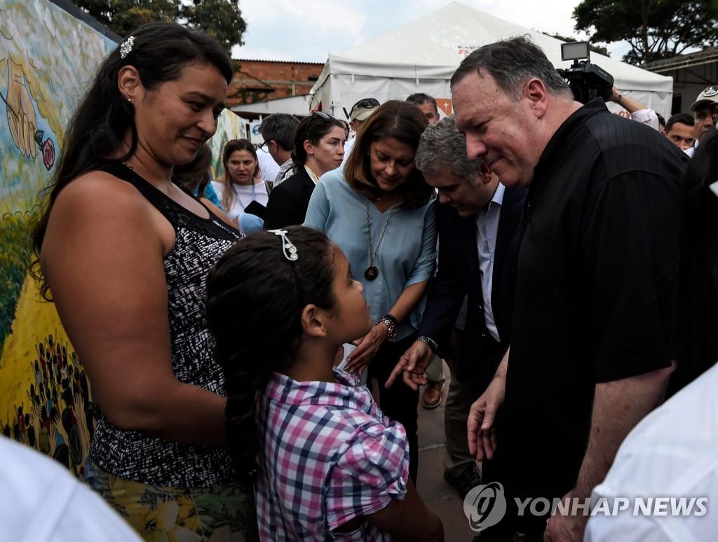 콜롬비아 국경도시 쿠쿠타에서 베네수엘라 이주자들 만난 폼페이오