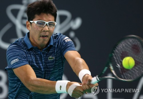 Chung Hyeon pulls out of Australian Open qualifying with hand injury