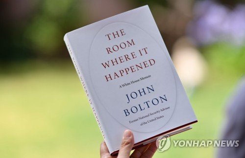 Bolton defends S. Korea-related anecdotes contained in memoir