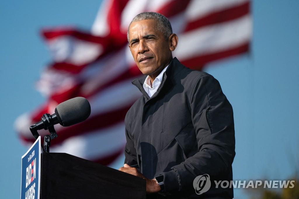 버락 오바마 전 미국 대통령 [AFP=연합뉴스 자료사진]