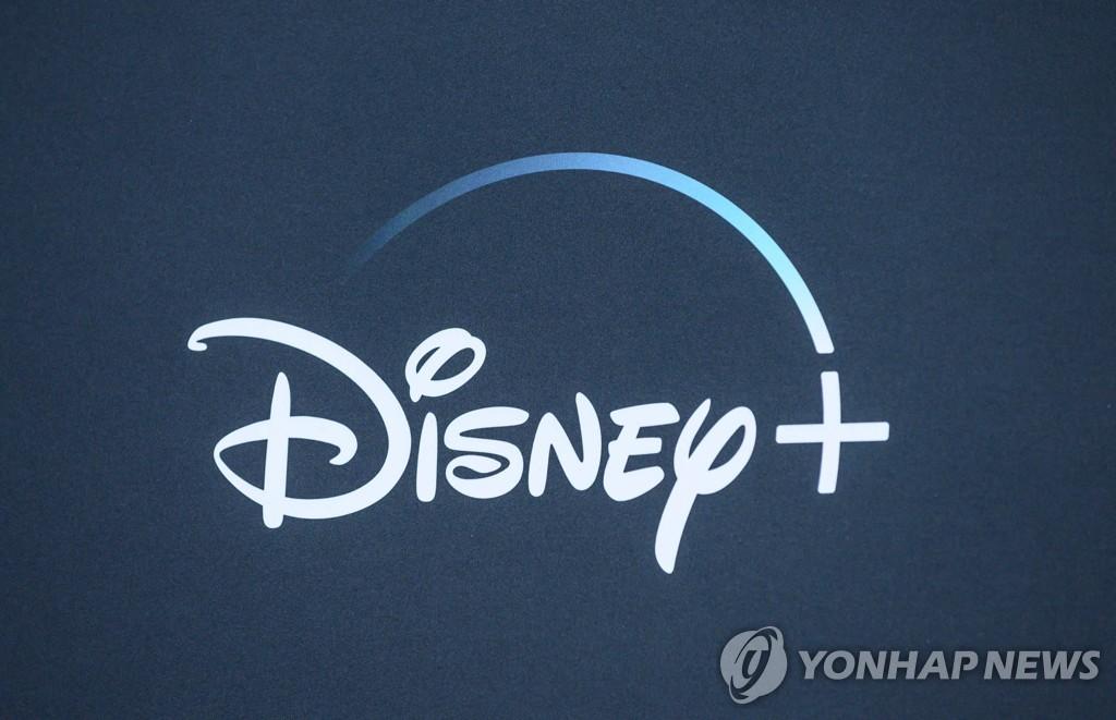 디즈니플러스 로고.