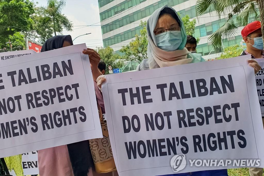 7일(현지시간) 인도네시아 북수마트라주 유엔난민기구 사무실 앞에서 아프가니스탄을 장악한 탈레반이 여성의 권리를 존중하지 않는다고 규탄하는 시위가 진행되고 있다. [AFP=연합뉴스 자료사진]