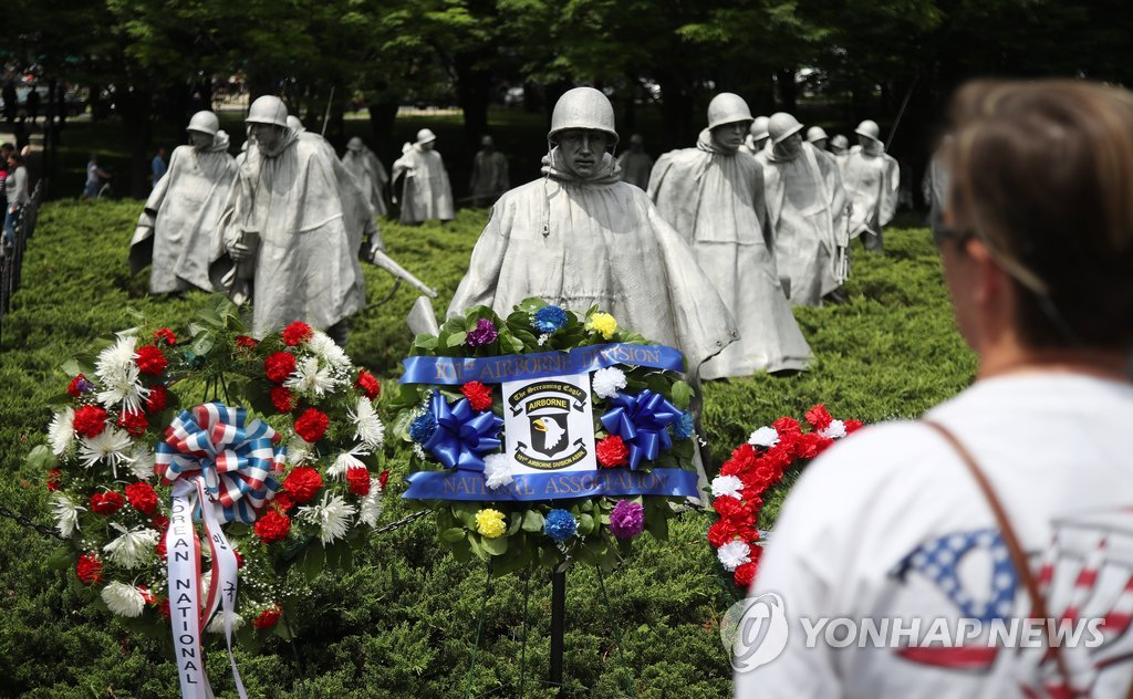This EPA file photo shows the Korean War Veterans Memorial on the National Mall in Washington. (Yonhap)