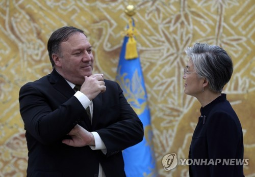 Top diplomats of S. Korea, U.S. vow close coordination on N.K.