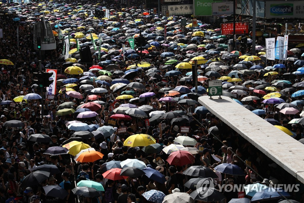 CHINA HONG KONG EXTRADIITON BILL MASS RALLY