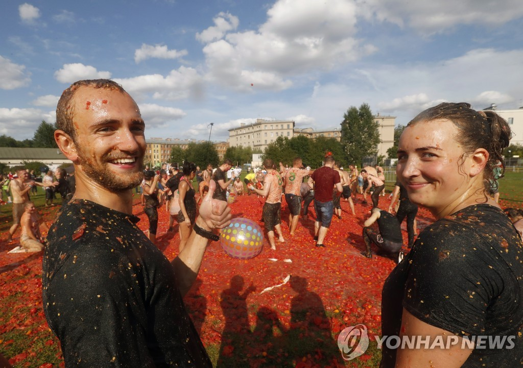 RUSSIA TOMATINA BATTLE
