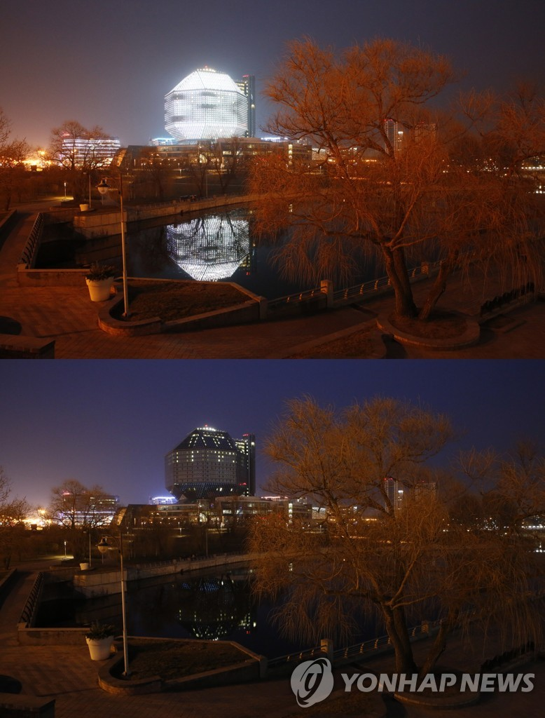 BELARUS EARTH HOUR