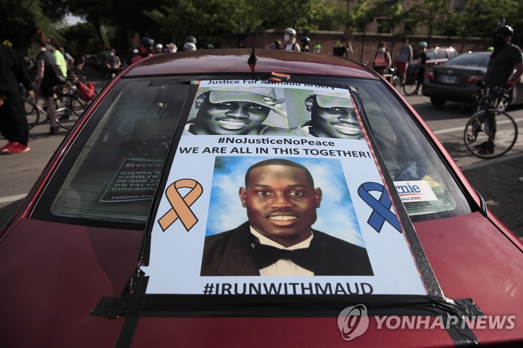 아버리의 죽음을 애도하고 인종차별에 항의하는 플래카드[EPA=연합뉴스 자료사진]