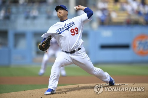 Late-season turnaround for Ryu Hyun-jin fuels hope for strong postseason