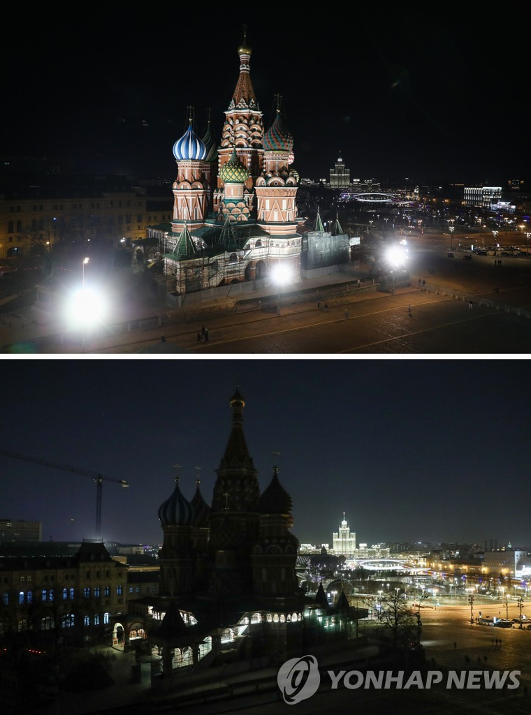 Earth Hour 2020 events in Moscow