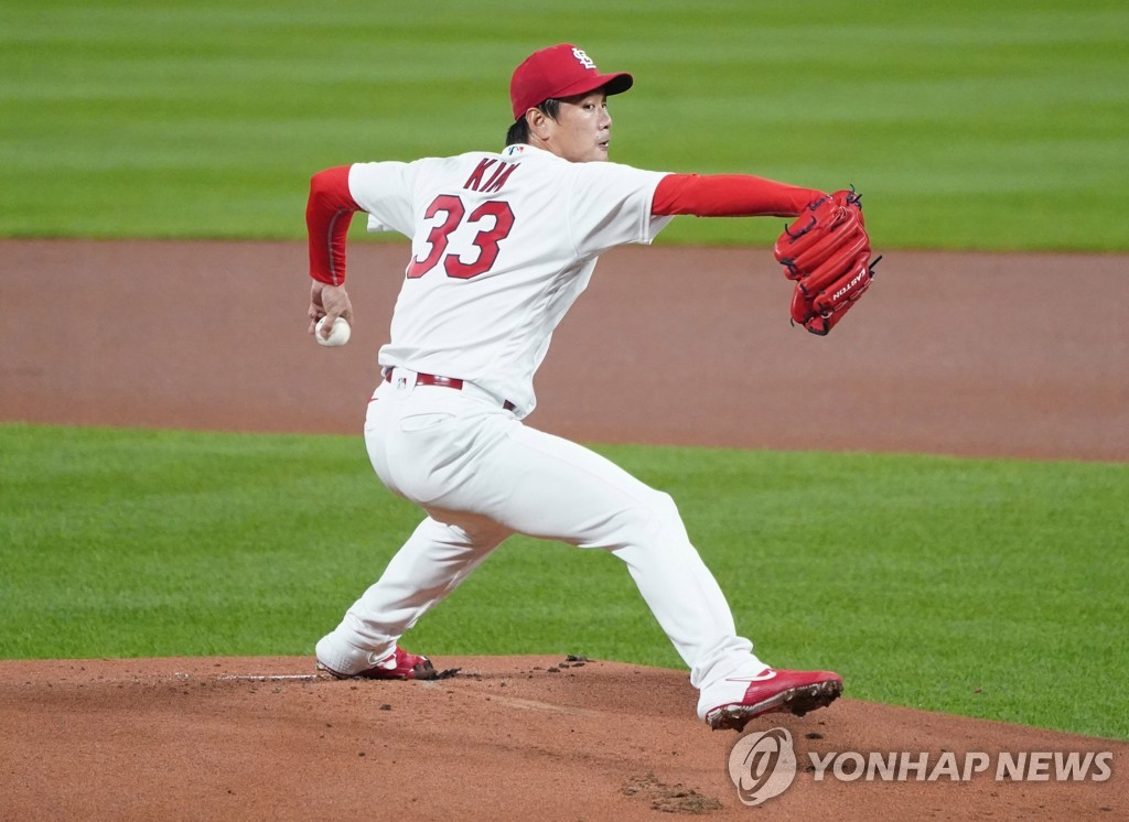 In this UPI photo, Kim Kwang-hyun of the St. Louis Cardinals pitches against the Milwaukee Brewers in the top of the first inning of a Major League Baseball regular season game at Busch Stadium in St. Louis on Sept. 24, 2020. (Yonhap)