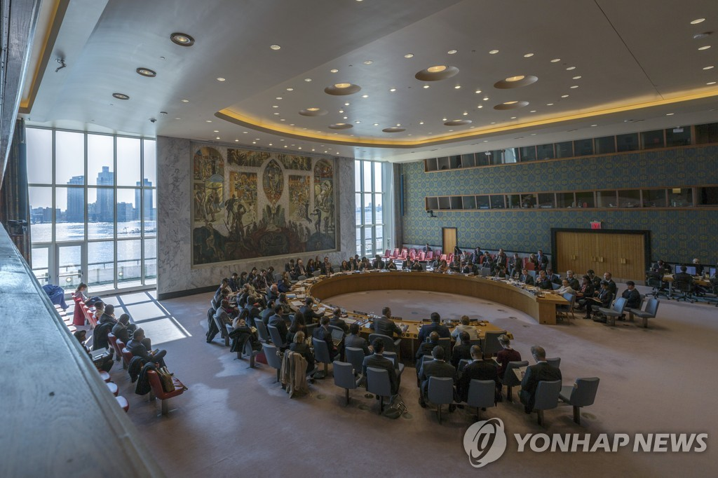 This Xinhua file photo shows a United Nations Security Council meeting at the U.N. headquarters in New York. (Yonhap)