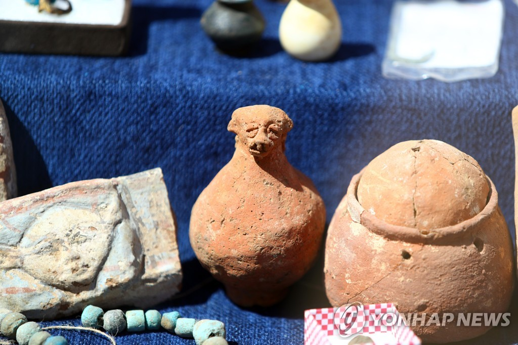 "EGYPT-LUXOR-ARCHEOLOGICAL DISCOVERY-""LOST GOLD CITY"""