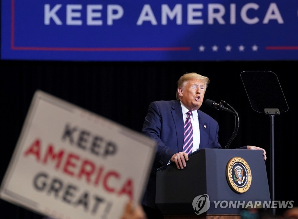 This Reuters photo shows U.S. President Donald Trump addressing a campaign rally at the Las Vegas Convention Center in Las Vegas, Nevada on Feb. 21, 2020. (Yonhap)