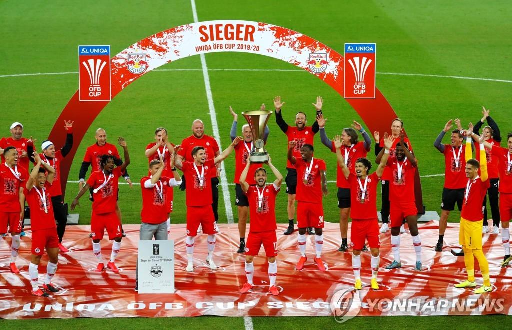 트로피 들고 기뻐하는 황희찬(앞줄 왼쪽) 등 잘츠부르크 선수들