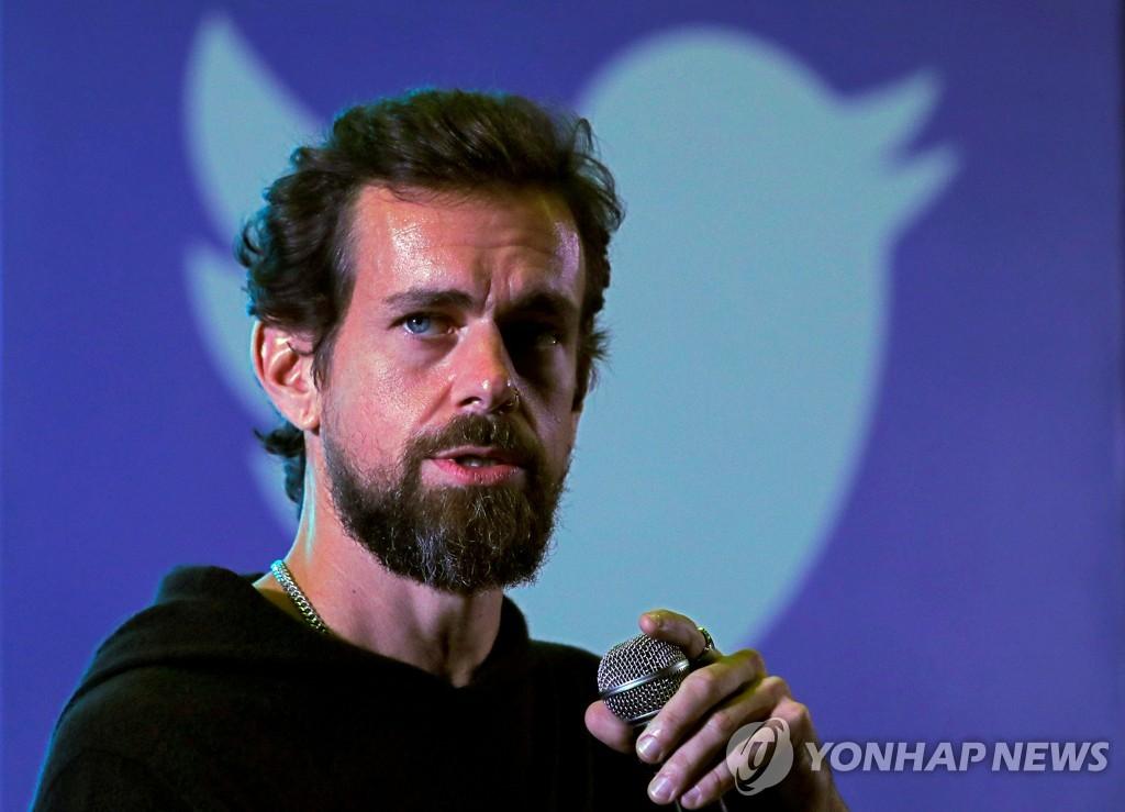 트위터 CEO, 260 억 원 상당의 비트 코인 기부 … 가상 화폐 개발 지원