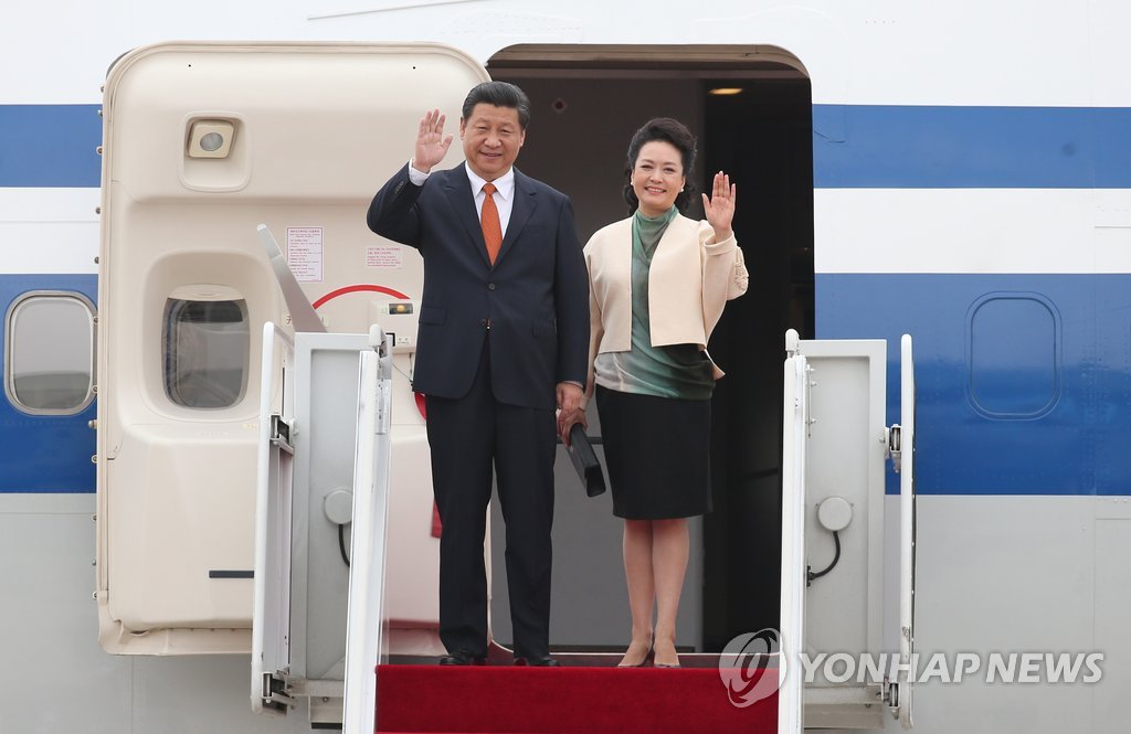 (2nd LD) Chinese leader Xi arrives in S. Korea for summit with Park11