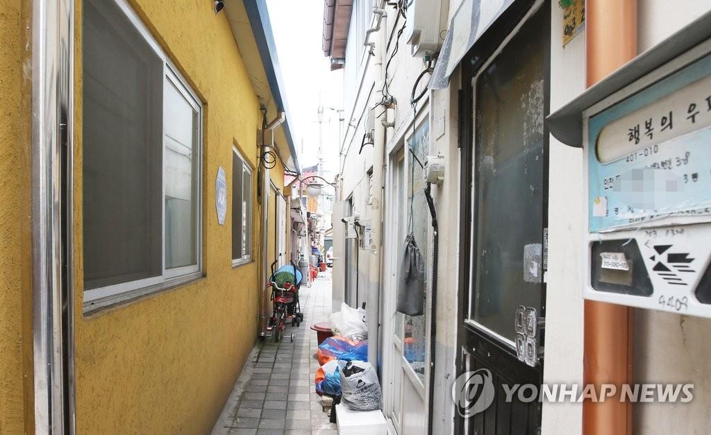 인천 괭이부리말 마을의 비좁은 골목