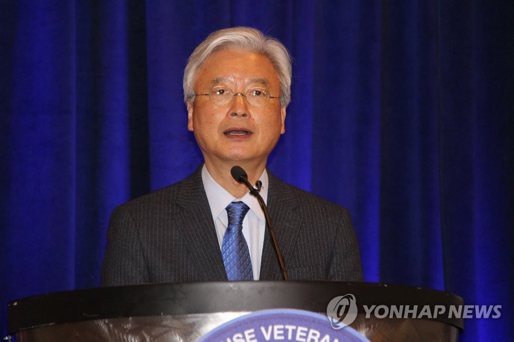 Ambassador seeks to dispel U.S. concerns about inter-Korean ties