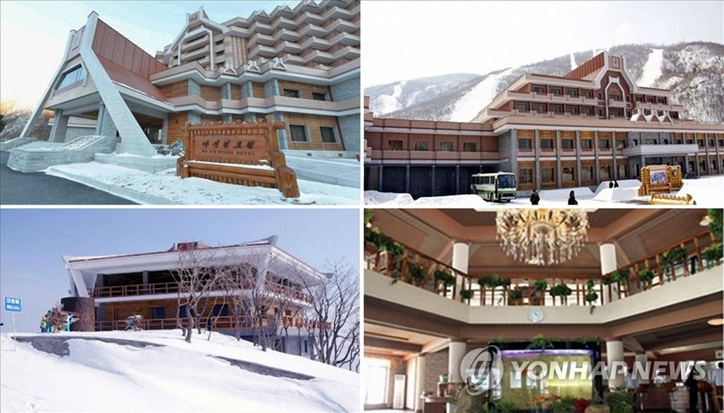 This combined photo carried by a North Korean state propaganda site, DPRK Today, on Jan. 22, 2018, shows the hotel at Masikryong Ski Resort on the North's east coast. (For Use Only in the Republic of Korea. No Redistribution) (Yonhap)